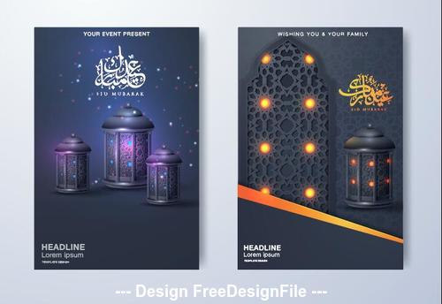 Elegant ramadan kareem islamic design vector 06