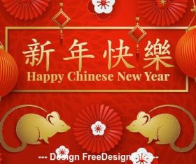 Gold rat new year greeting illustration vector