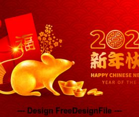 Golden rat new year card vector