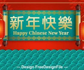 Greeting new year banner vector