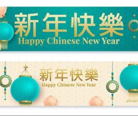 Happy chinese new year horizontal banner illustration vector