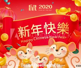 Happy chinese rat year vector