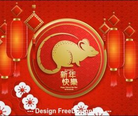 Happy chinese style new year greeting card vector