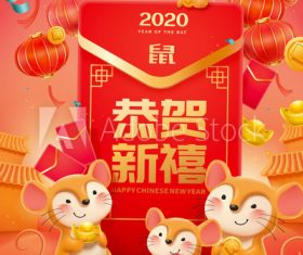 Happy rat year red envelope vector