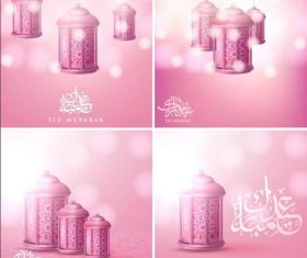Pink background arabic style greeting decorated card vector