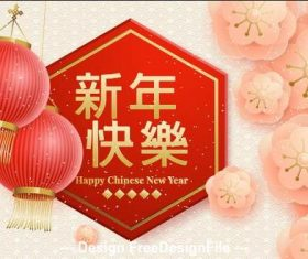 Plum blossom and lantern new year greeting illustration vector