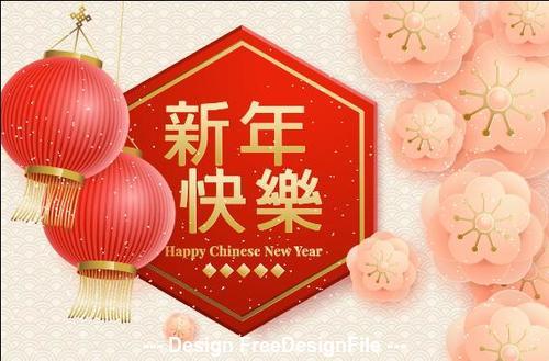 Plum blossom and lantern new year greeting illustration vector