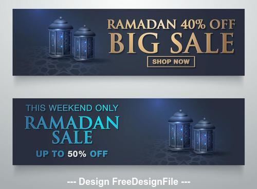 Ramadan big sale banner vector