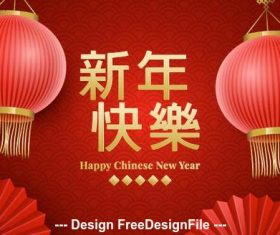 Red background chinese new year illustration vector