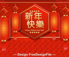Red fire background new year greeting card vector