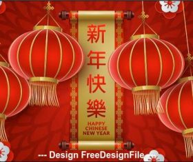 Red lantern chinese new year illustration vector