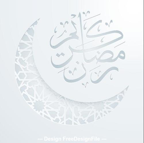 Round arabic calligraphy ramadan kareem mosque night covered vecto