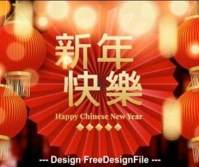 Shiny light red lantern chinese new year illustration vector