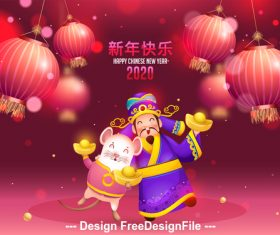 2020 Chinese New Year illustration vector