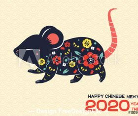 2020 Chinese new year greeting card vector