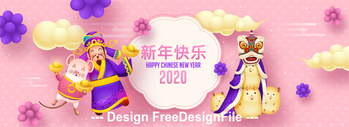 2020 New Year greeting card banner vector