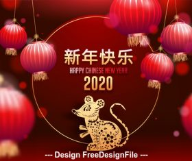 2020 New Year greeting card illustration vector