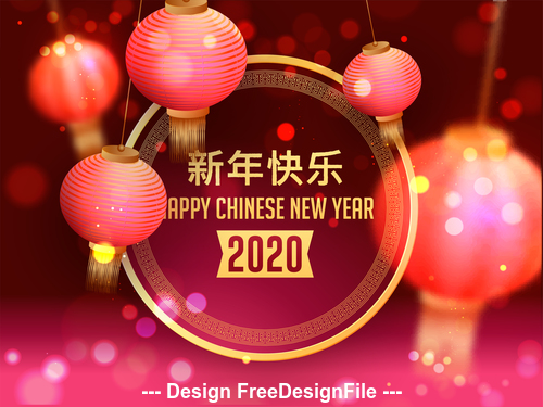 2020 congratulations new year chinese style background vector