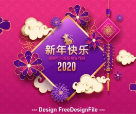 2020 new year firecrackers and greeting card vector