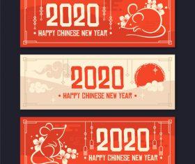 2020 rat new year banner vector