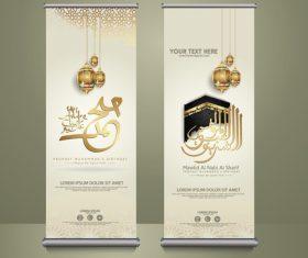Arabic Roll up banner vector