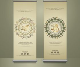 Arabic calligraphy roll up banner vector 01
