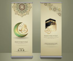Arabic calligraphy roll up banner vector 02