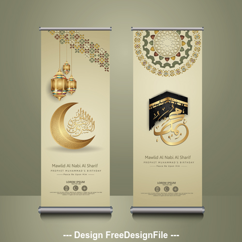 Arabic festival roll up banner vector
