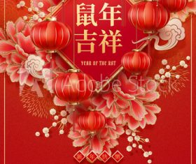 Auspicious year of rat greeting card vector