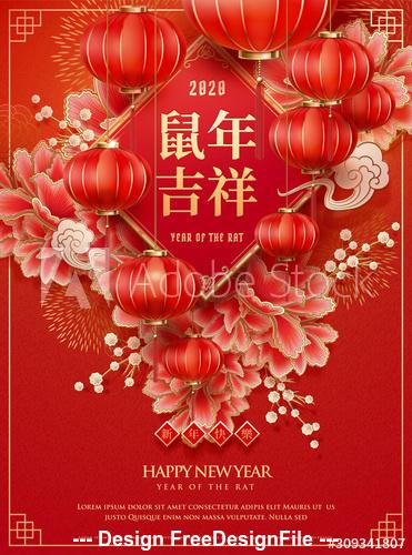 Auspicious year of rat greeting card vector
