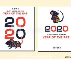 Black and white cover greeting card 2020 Chinese new year vector