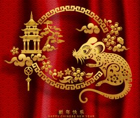 Chinese New Year 2020 illustration vector