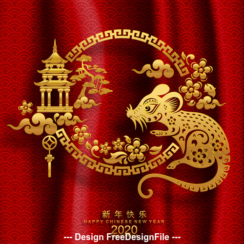 chinese new year 2020 illustration vector free download chinese new year 2020 illustration
