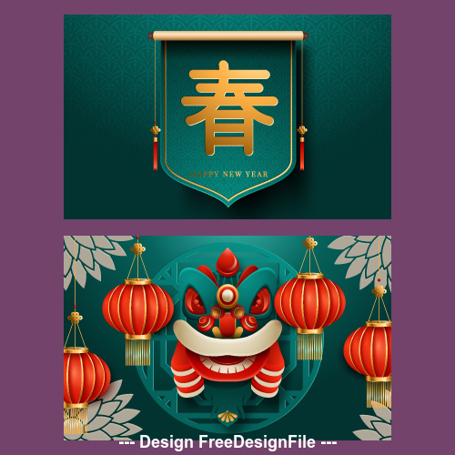 Chinese New Year greeting card banner vector