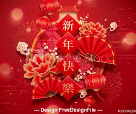 Chinese element decoration Year of rat greeting card vector