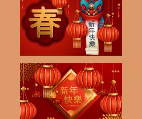 Chinese new year banner vector 01