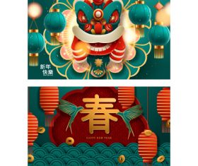 Chinese new year banner vector 02