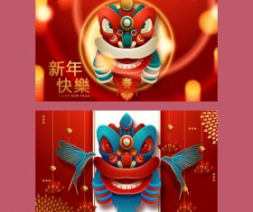 Chinese new year banner vector 05