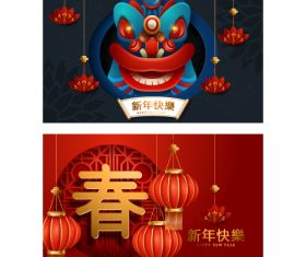 Chinese new year banner vector 06