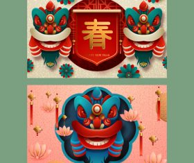 Chinese new year banner vector 07