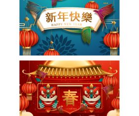 Chinese new year banner vector 08