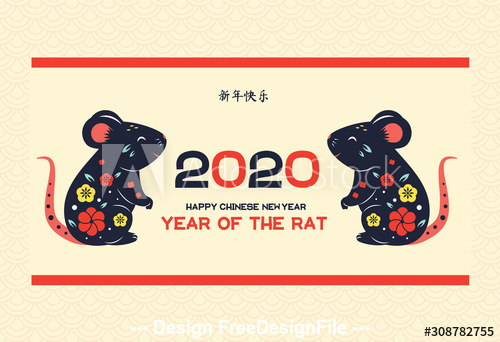 Chinese new year banner with decorated rat vector