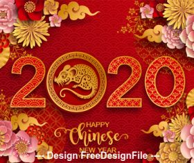 Gorgeous new year greeting card vector