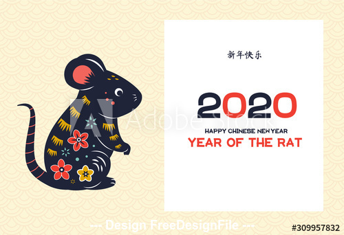 Greeting card year of rat vector