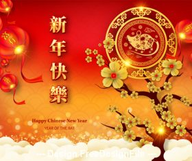 Happy Chinese New Year 2020 greeting card vector