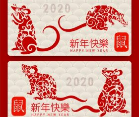 Happy mouse year banner vector