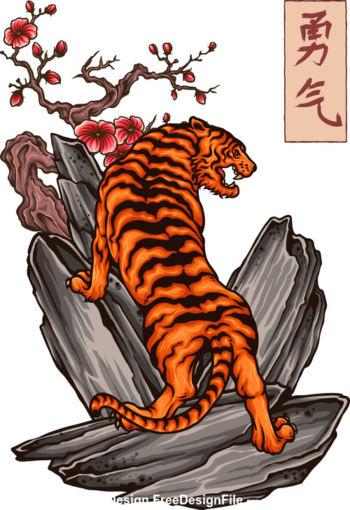 Japanese tiger courage tattoo vector