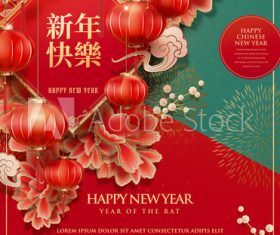 Lantern and flower decoration cover new year greeting card vector
