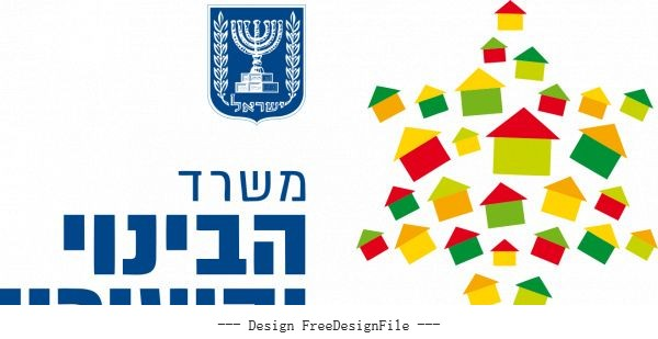 Misrad hashikun israel ministry housing israel design vectors