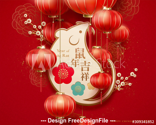 Paper cut cover auspicious year of rat greeting card vector